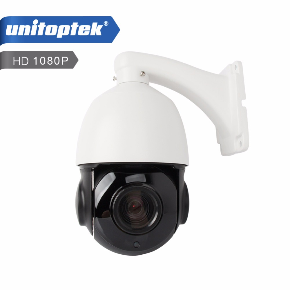 1080P 2MP Speed Dome PTZ IP Camera 30X ZOOM Lens Waterproof IP Camera Outdoor IR-CUT CCTV Surveillance Camera Onvif P2P View 4 in 1 ir high speed dome camera ahd tvi cvi cvbs 1080p output ir night vision 150m ptz dome camera with wiper
