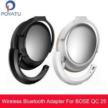 POYATU Wireless Bluetooth Adapter For Bose QC25 QC 25 Headphones Wireless Bluetooth Receiver For Bose QuietComfort 25 aptX