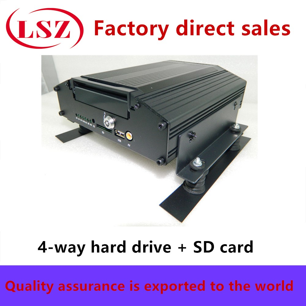Factory direct selling 4 way hard disk video recorder AHD vehicle monitoring system MDVR vehicle video recorder truck dvr wifi vehicle monitoring recorder gps remote automotive video hard disk video recorder spot ntsc pal system
