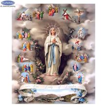 Diamond Painting Virgin Mary Jesus Christ Birth wall painting DIY 3D Diamond Embroidery Religious pictures Mosaic decor stickers(China)