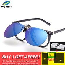 DIGUYAO Pilot Polarized Metal Clip On Sunglasses Women Men R