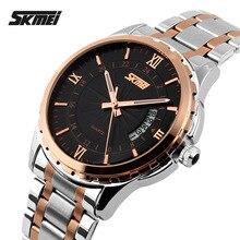 2017 SKMEI Marca de relojes de Moda reloj de cuarzo Ocasional de los hombres a estrenar de lujo militar relojes de pulsera de acero completo reloj de los hombres relogio masculino