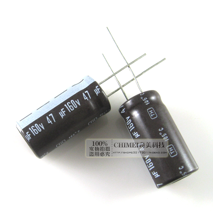 Electrolytic capacitor 160V 47UF capacitor