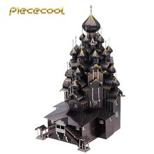 Piececool 3D Metal Puzzle Russia Kizhi Church Of The Transfigu Building Model Kit P088 KYS DIY