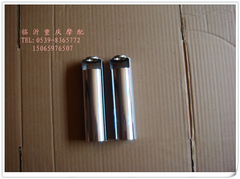 STARPAD For 70 tube 70 fork tube 70 shock absorption tube jh70 shock absorption tube Free
