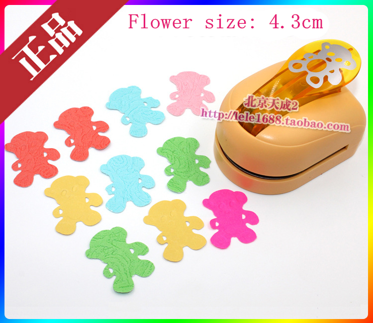 Cute Super Large Size Shaper Punch Craft Scrapbooking bear Paper Puncher DIY tools 1pc  No-4