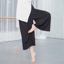 Taniec latynoski spodnie szerokie nogawki Lady Ballroom Tango spodnie Cha Salsa rumba taniec nowoczesny nosić kostiumy stroje do tańca jogi
