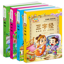 лучшая цена Classic Chinese Literature Books:Short Story With Pin Yin for kids children. Andersen's Fairytales poetry of the Tang Dynasty