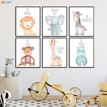 Zero Clock Baby Animals Poster Canvas Painting Safari Animal Quote Leaves Print Shower Gift Wall Art Nursery Decor