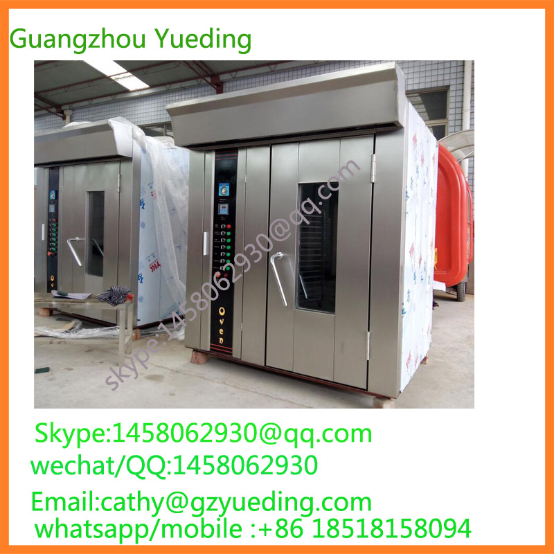 16 trays Hot air rotary oven/Hot rotating furnace/bakery oven with high quality