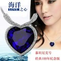 2016 New classic style Crystal Blue Heart of Ocean bling rhinestone TITANIC Pendant Choker Necklace charming ladies gift- G077