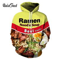 Raise Trust Sweatshirts With Hat Men's Women's Street Wear Hoodies Fashion Print Delicious Noodle Harajuku Hoody Jacket hooded