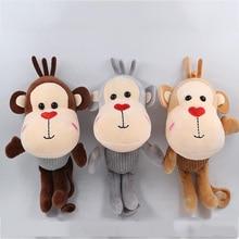 16CM Plush Long Legs Monkey Toy Key Chain Bag Pendant Ornaments Crystal Super Soft Big Face Childrens Gift
