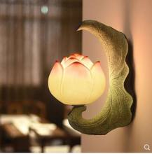 Creative new Chinese wall lamp study background wall corridor aisle garden balcony decoration bedside stairs lotus lamps(China)