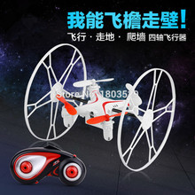 Free Shipping Hot Sell FX5 drones Rc Quadcopter 2.4G Remote Control Helicopter 6 Axis RTF rc drone for kids as gift VS X5 jxd385
