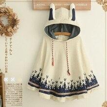 animados outono feminino pullovers