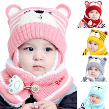 9b158dd5de5 Winter Kids Baby Tiger Hats Scarf Kids Baby Hat Baby Boy Girl Hair Ball  Earbud Hat Child Print Knit Hats +Scaf Dropshipping 1215