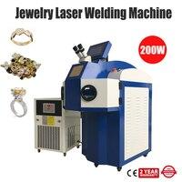 Gold Silver Jewelry Welding Machine Yag Laser Welding Machine 200W