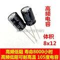 10 unids 10V1000UF condensador Electrolítico 1000 UF 10 V 8X12 MM