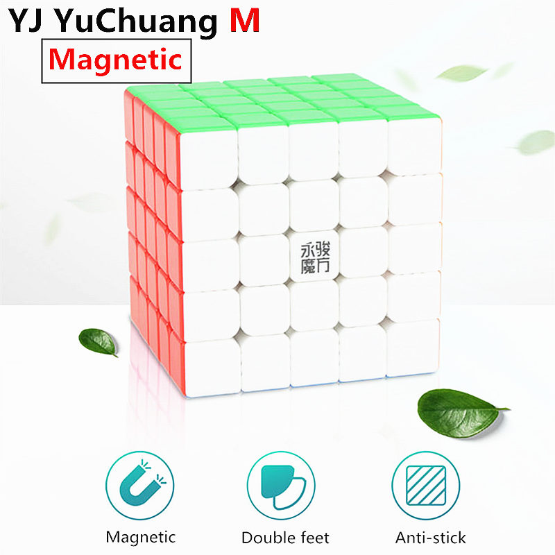 YONGJUN Yuchuang 2M 5x5x5 Magnetic Magic Cube Stickerless Professional Magnets Puzzle Speed Cubes Educational Toys For Students