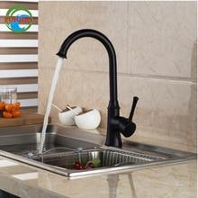 Простой и красивый Одно Отверстие Кухонный Кран Одной Ручкой Латунь Вращения Смеситель Для Кухни Краны