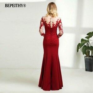 Image 2 - Vestido de noche escarpado mangas de tres cuartos elegante largo hasta el suelo vestidos de baile de graduación rojo oscuro Vintage de sirena con cuello redondo 2020
