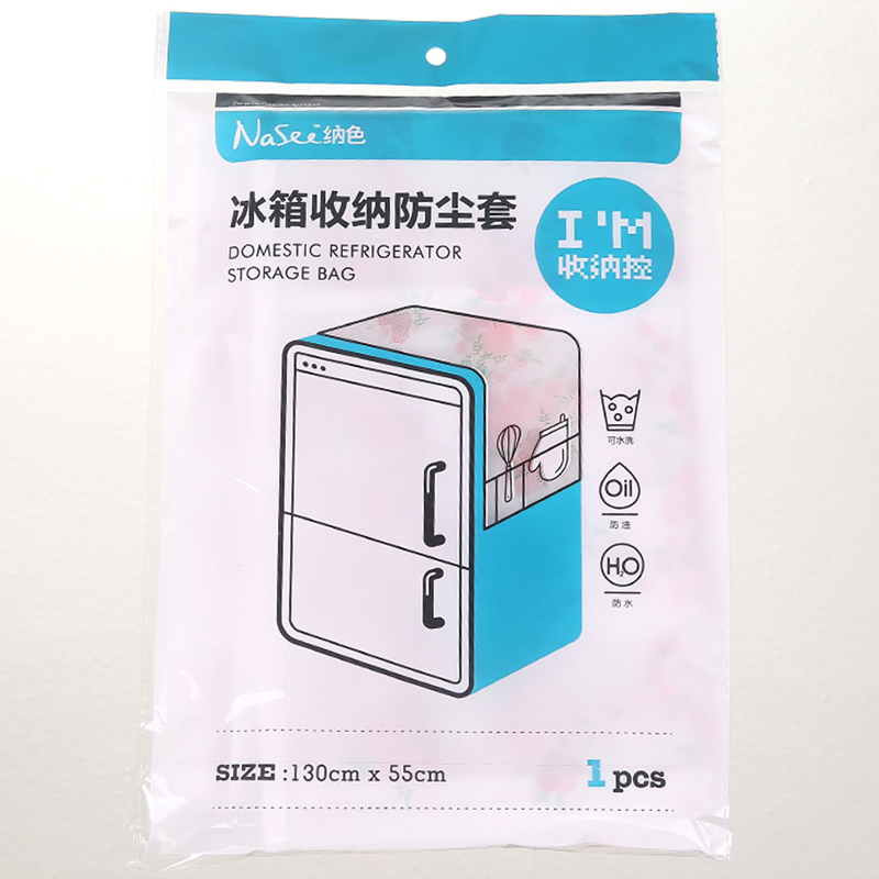 050 Multi function Fridge Refrigerator Dust Proof Cover Multi Use Pouch Storage Kitchen Organizer hanging bag 130 55cm in Refrigerator Covers from Home Garden