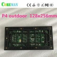 P4 חיצוני led מודול 128x256mm P4P5P3 חיצוני led מודול מלא צבע rgb led פנל