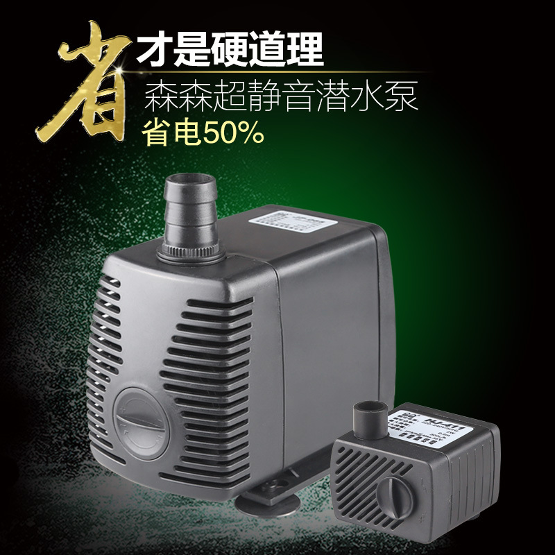 Mute aquarium fish tank submersible pump energy saving changing the water filter pump power 55W head 3.0m flow 2300L / h free shipping new 220v ylj 500 500l h 8w submersible water pump aquarium fountain fish tank power saving copper wire