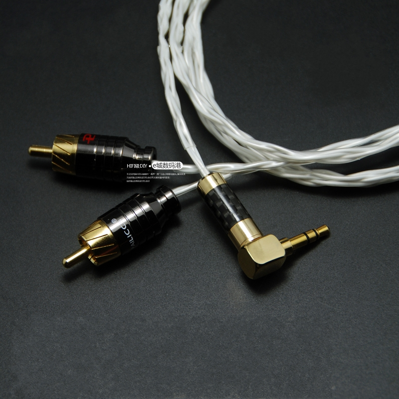 HIFI 3.5mm To 2 RCA Audio Cable For Computer Amplifier Speakers Phone W/ Japan Furukawa Silver Plated Line PAILICCS Plug