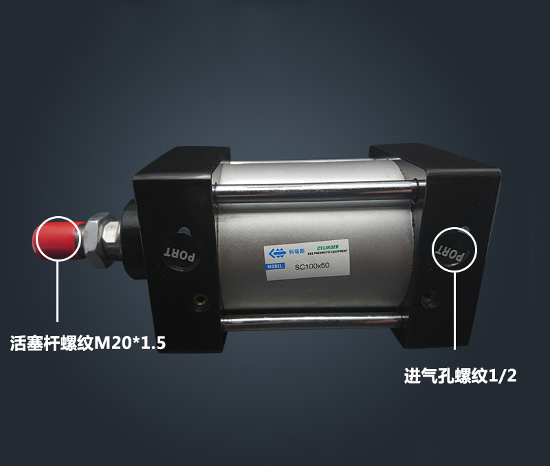 SC100*600-S Free shipping Standard air cylinders valve 100mm bore 600mm stroke single rod double acting pneumatic cylinder