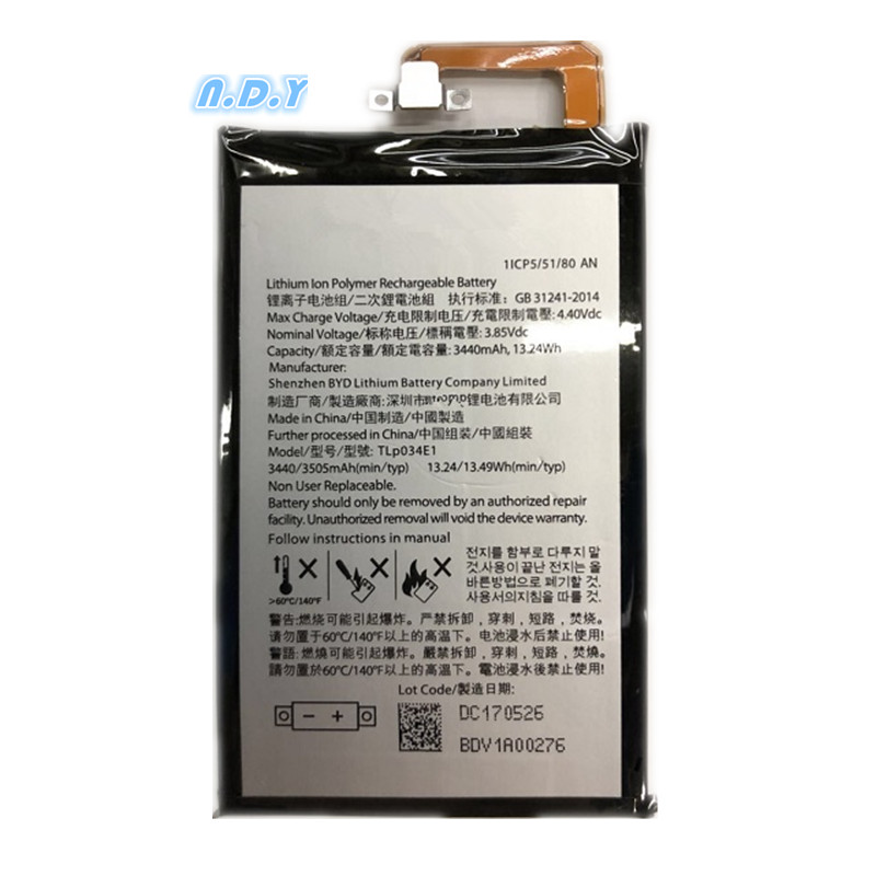 3440 mah Bateria para BlackBerry keyone TLP034E1/alcatel DK70 DTEK70 celular Interna de Li-ion bateria Li-Polímero Batterie