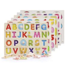 30 Cm Kid Vroege Educatief Speelgoed Baby Hand Greep Houten Puzzel Speelgoed Alfabet En Cijfers Leren Onderwijs Kind Hout Jigsaw speelgoed