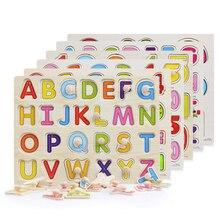 30cm Kid Frühen pädagogisches spielzeug baby hand greifen holz puzzle spielzeug alphabet und digit lernen bildung kind holz puzzle spielzeug