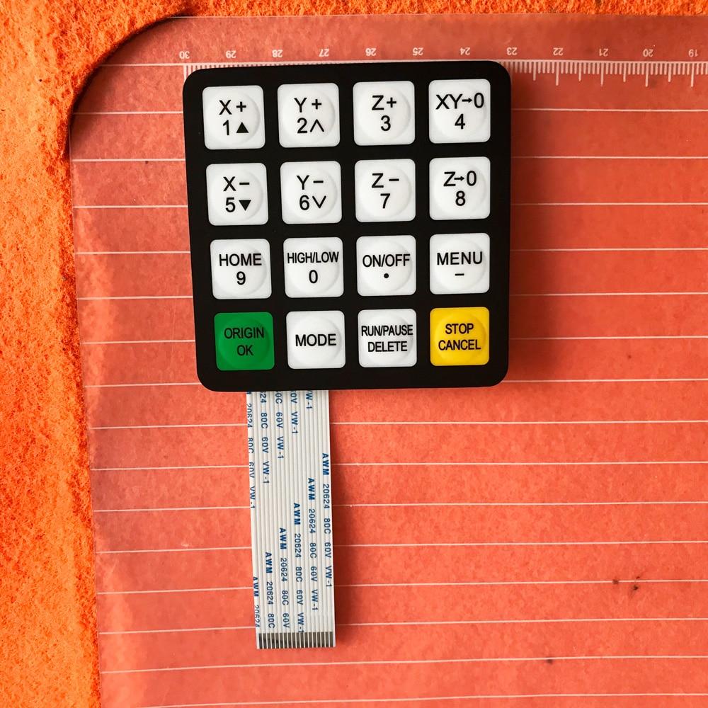 Пульт управления DSP A11, пульт управления DSP A11, английская версия DSP A11E