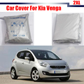 Car Cover UV Anti Rain Sun Snow Resistant Protector Dustproof Cover For Kia Venga All Weather Suitable !