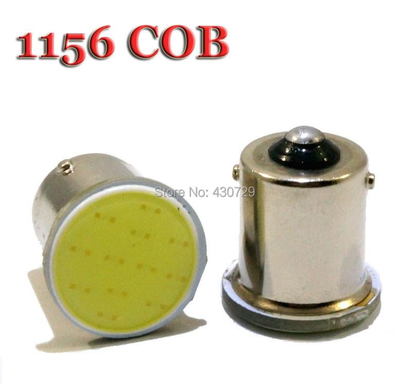 Super Bright!! 6Pieces/lot S25 1156 Led COB 12SMD 1156 BA15S P21W Auto Car Signal Reverse Led Lights White 12V Auto Led