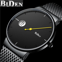 Luxury Male Wrist Watches Men Military Sport Clock Mesh Steel Strap Waterproof Mens Watches Top Brand Thin Business Quartz Clock