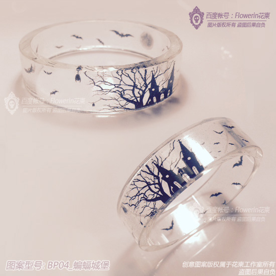 Flower Invitation Castle Film Pattern Stripe_Handmade Bracelet material bat Castle ring aesthetic ring pattern material BP04 in Jewelry Findings Components from Jewelry Accessories