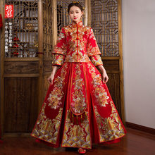 Chinese Star Same Style Female Marriage Dress Suit Long Champagne Wedding Cheongsam Floral Embroidery Dragon Qipao Vetement(China)