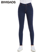 BIVIGAOS 2019 Spring New Women Button Skinny Jeans Plus Size
