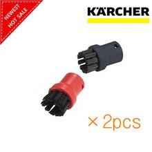 2 шт./компл. высокое качество пароочиститель кисти круглая щетка для Karcher SC952 SC1052 SC1122 SC1125 SC1402 SC1475