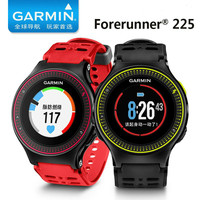 Original Garmin Forerunner 225 GPS Heart rate monitoring speed track running Smart Watch