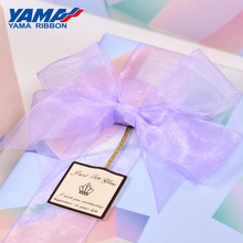 YAMA 3mm 1/8 inch Solid Color Sheer Organza Silk Ribbon Green Yellow Brown for Gifts Packing Wedding Decoration 800yards/lot