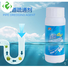 Drain Cleaner sewage decontamination to deodorant The kitchen toilet bathtub drain cleaner sewer cleaning Powder Powerful effect