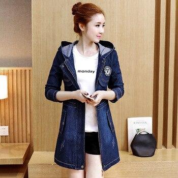 #3306Outerwear Long Denim Jacket Women Hooded Windbreaker Side Double Zipper Split Harajuku Slim Jeans Female Spring