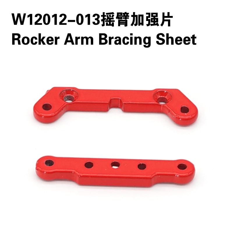 Feiyue 1/12 RC Cars  Original Accessory Rocker Arm Bracing Sheet W12012-013 For FY01/02/03/04/05/06/07 JJRC Q39 Parts