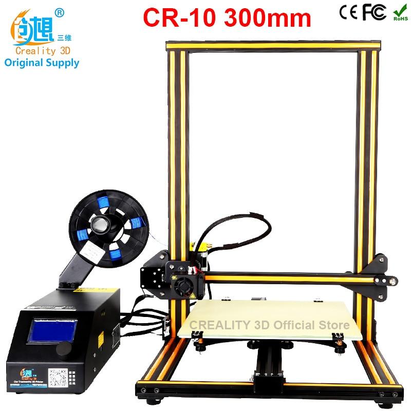 Factory Supply CREALITY 3D CR-10 Cheap 3D Printer DIY Kit Large Printing Size 300*300*400mm PLA TPU WOOD 3D Printing Machines