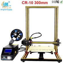Фабрика Питания CREALITY 3D CR-10 Дешевые 3D Принтер DIY Kit Большой Размер Печати 300*300*400 мм PLA ТПУ ДРЕВЕСИНЫ 3D Печатные Машины