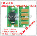 Чип Для Fuji Xerox Docuprint P205B M205B M205F Принтера, Обломок возврата Для Xerox 105 205 Тонер, для Xerox CT201610 CT201609